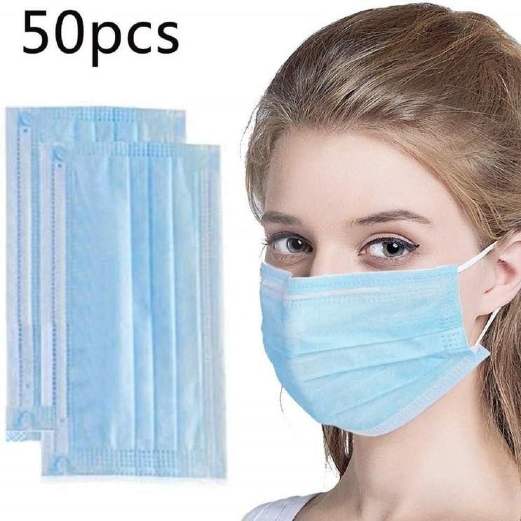 일회용 마스크 50매 바이러스 미세먼지 오염 차단, 1box, 50개입