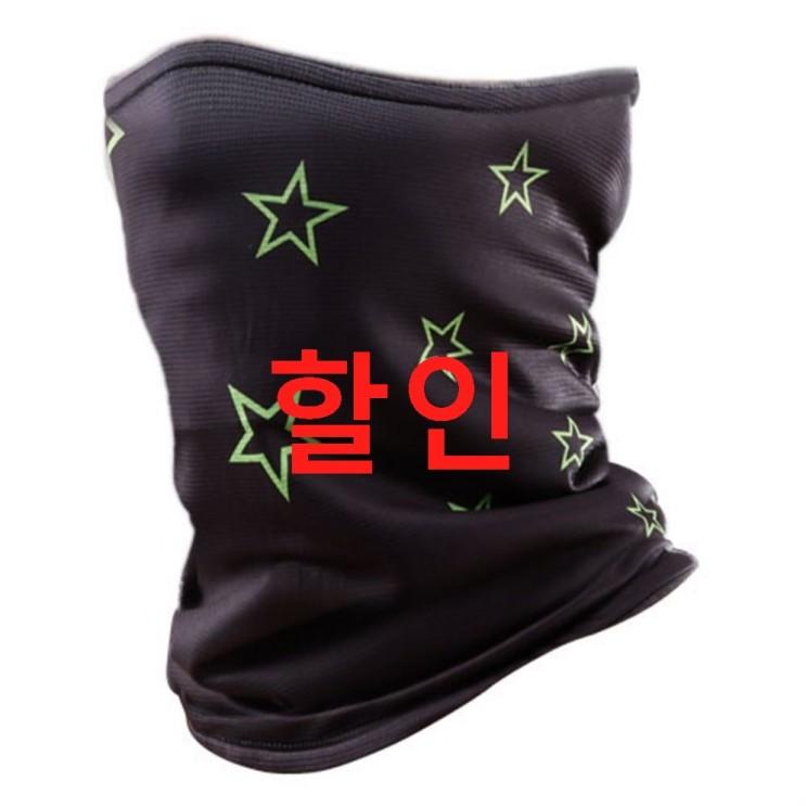 나인에프엑스 겨울 넥워머 마스크 star green  45% 할인! 가성비가 좋습니다