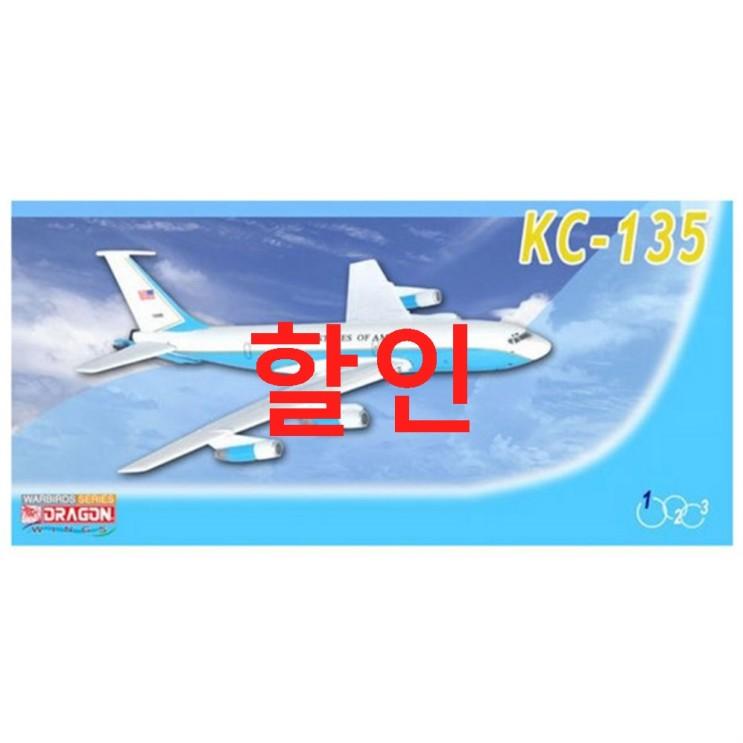 드래곤 US Air Force KC-135 프라모델 여객기  03월 18% 할인~ 요거요거 물건이라구요~~*