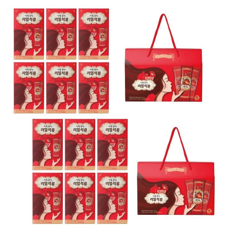 빨간스캔들 리얼석류 제품 3월 인기 리스트