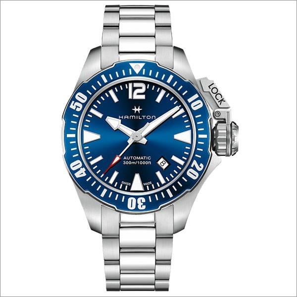 남자 시계브랜드 순위 해밀턴 H77705145 카키 프로그맨 다이버시계 블루_76 해밀턴 추천제품입니다.