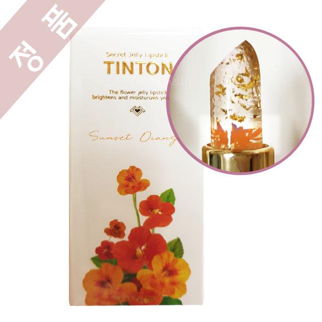 틴톤 시크릿 젤리 립스틱제품 왜 인기 있을까?