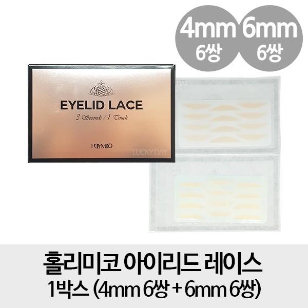 홀리미코 쌍꺼풀 레이스 제품 3월 인기 리스트