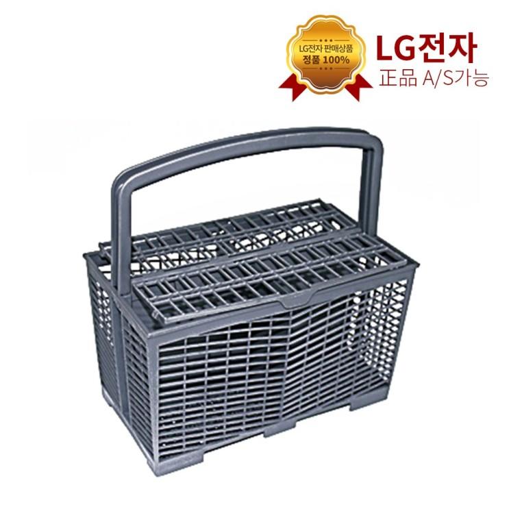 LG전자 식기세척기 수저통, 5005ED2003B
