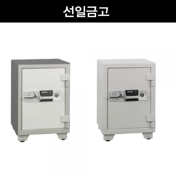 (선일금고 ES-045 가정/사무용 디지털 내화금고(110kg) 선일금고/디지털/가정/내화금고/사무용, 단일 색상