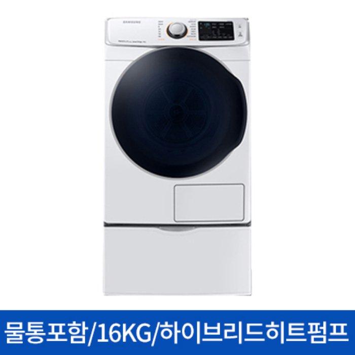 인기짱 제품 삼성실내무료설치 DV16R8540KW 건조기 그랑데16KG 보고 결정하세요!!