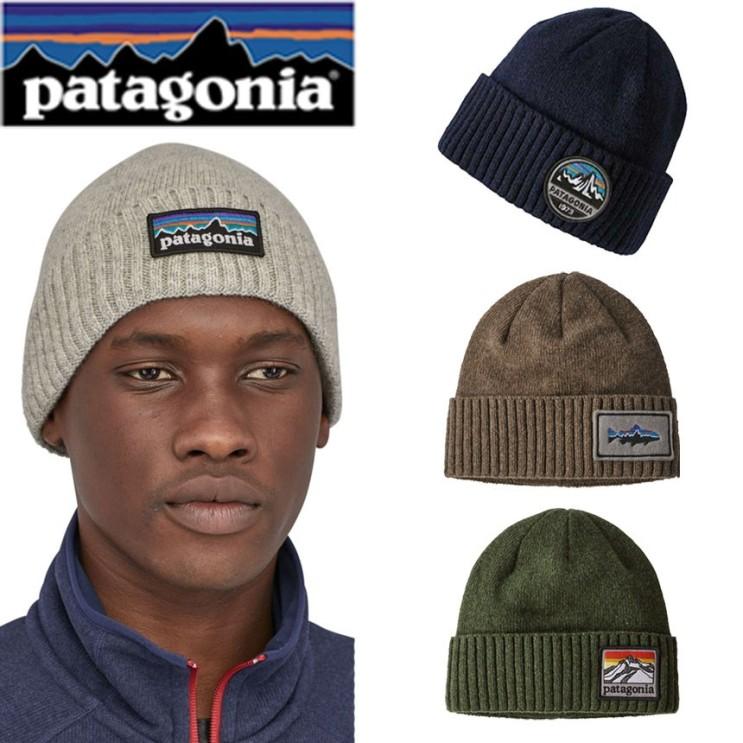 완전대박 꿀템 미국 정품 파타고니아 Patagonia Beanie 남녀공용 비니 모자 확인해보시죠!!