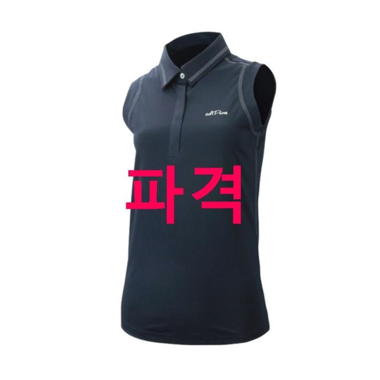 아디다스 여성용 SS 아디퓨어 민소매 폴로 골프 티셔츠 CW4771 2020년 9% 특가! 추가 이용기!