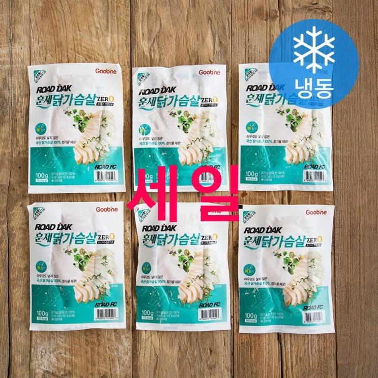 굽네 로드닭 훈제 닭가슴살 슬라이스 제로 (냉동) 3% 특가~ 가성비 훌륭