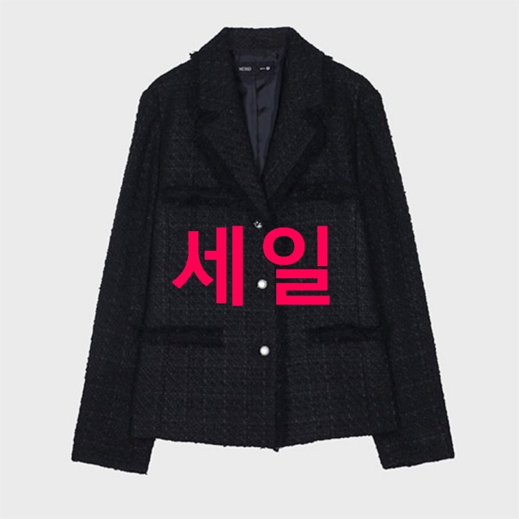 미쏘 여성용 넥카라 트위드 자켓 22% 세일~ 사용후기~