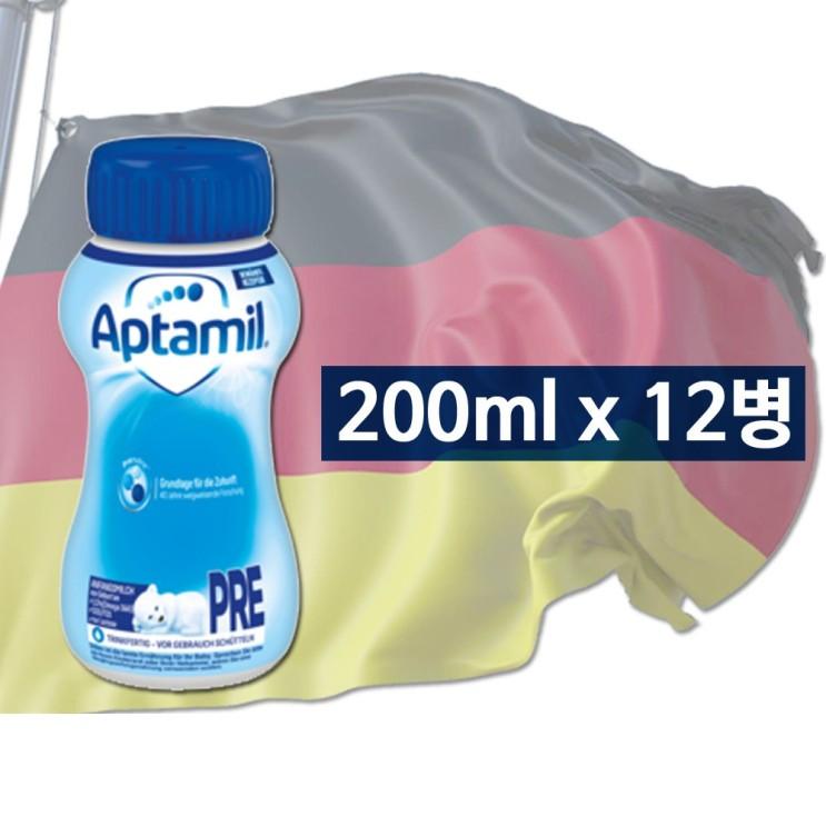 압타밀 액상분유 200ml PRE 12통 24통 분유
