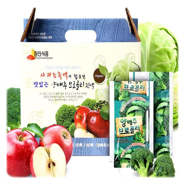 [참진식품] 대용량 기획특가-맛있는 양배추브로콜리 진액120포(시음료6팩추가증정), 120포, 90ml 추천해요