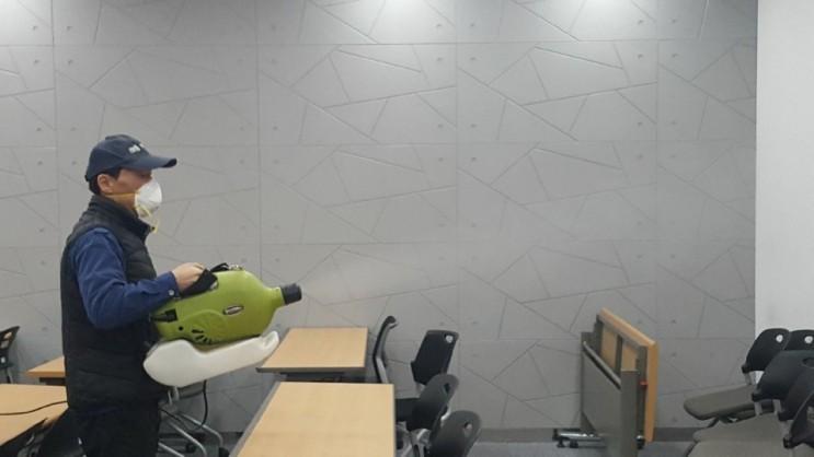 종로구 코로나 방역, KCDF 갤러리 방역 다녀왔습니다:)