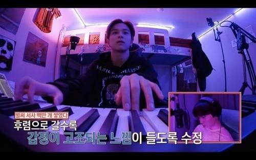 YG 신인 트레저, 아사히X마시호 귀호강 찰떡 케미 : 네이버 블로그