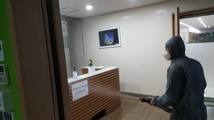 영등포 코로나 방역, 영등포 비즈센터 다녀왔습니다:)