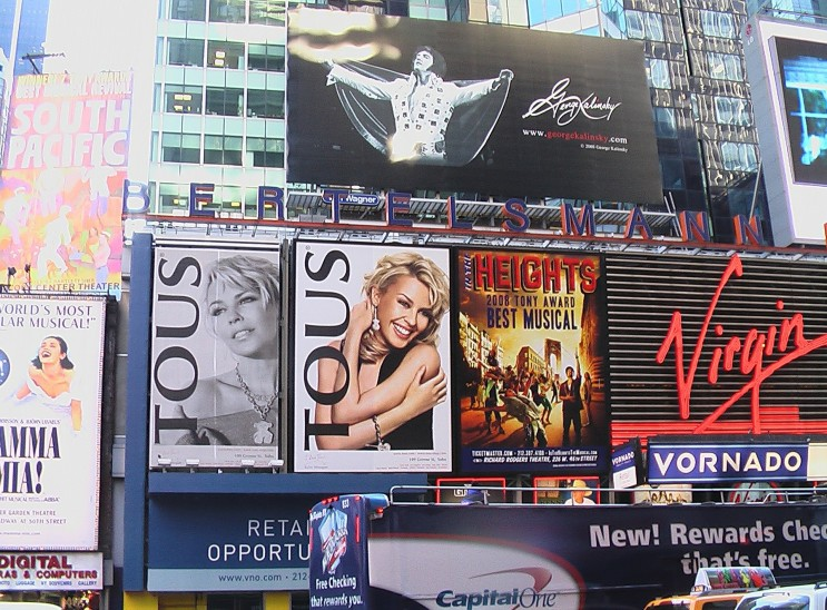 <<속보>> 뉴욕 도시별 실시간 확진자 수와 브로드웨이 현재 상황 (뉴욕타임즈 발췌), 3월 21일- (주) 삼양화인