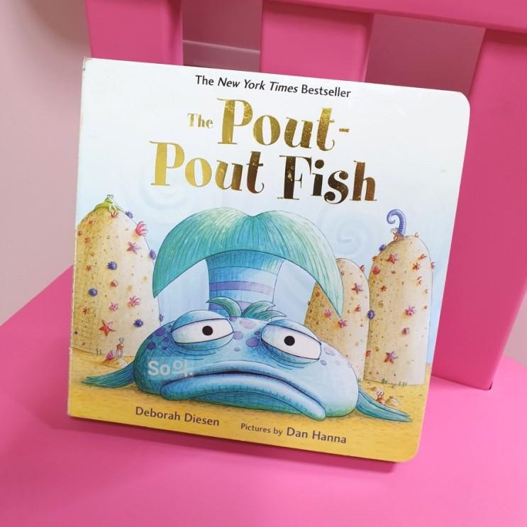 (1)[The Pout-Pout Fish]: 유아 영어책 추천