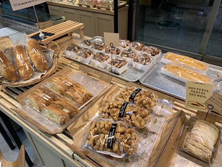 베이커리리종 #위례빵집 유기농천연효모빵
