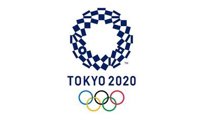 2020 도쿄올림픽 취소에 따른 티켓 환불 불가