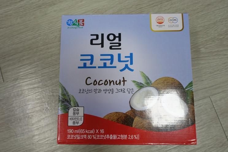 [정식품] 리얼코코넛 내 최애 코코넛밀크