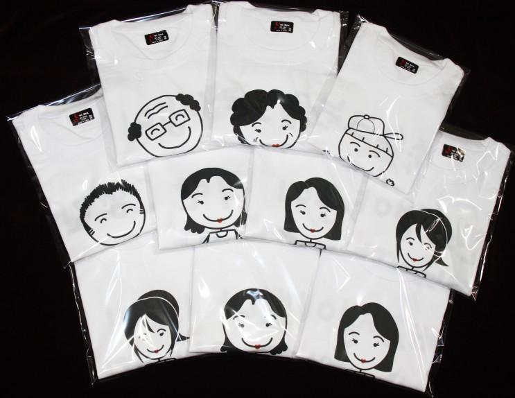 부모님이 더 만족해 하시는 칠순, 팔순행사 가족티셔츠 소개해드려요~!
