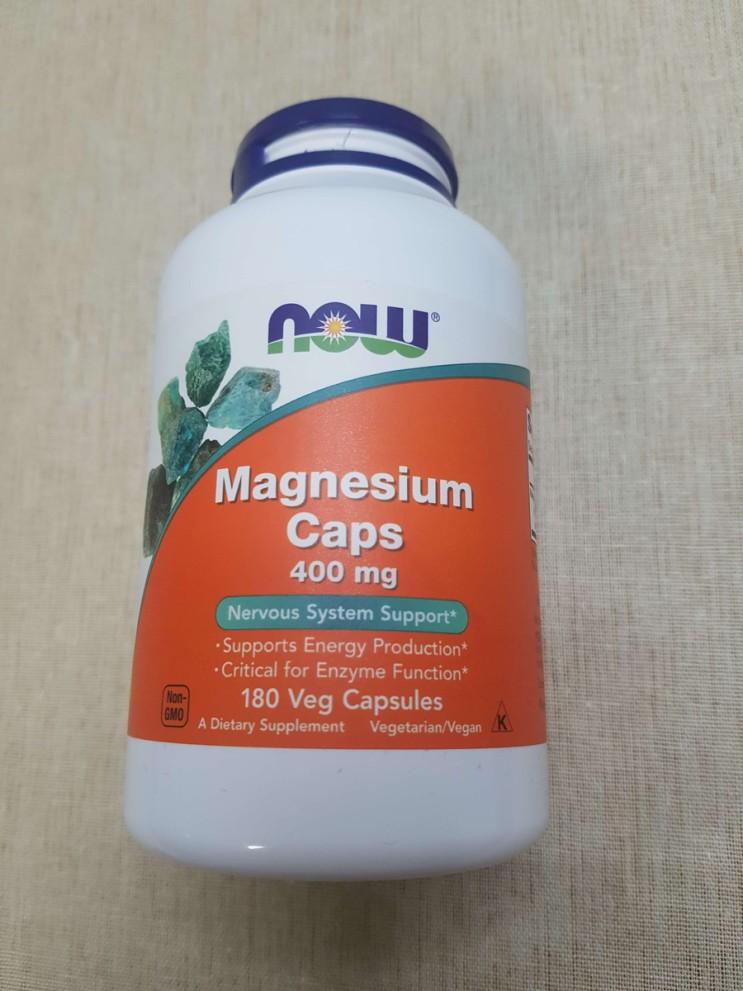 나우푸드 마그네슘  - 눈밑떨림/변비/불면증을 위해 선택했어요.