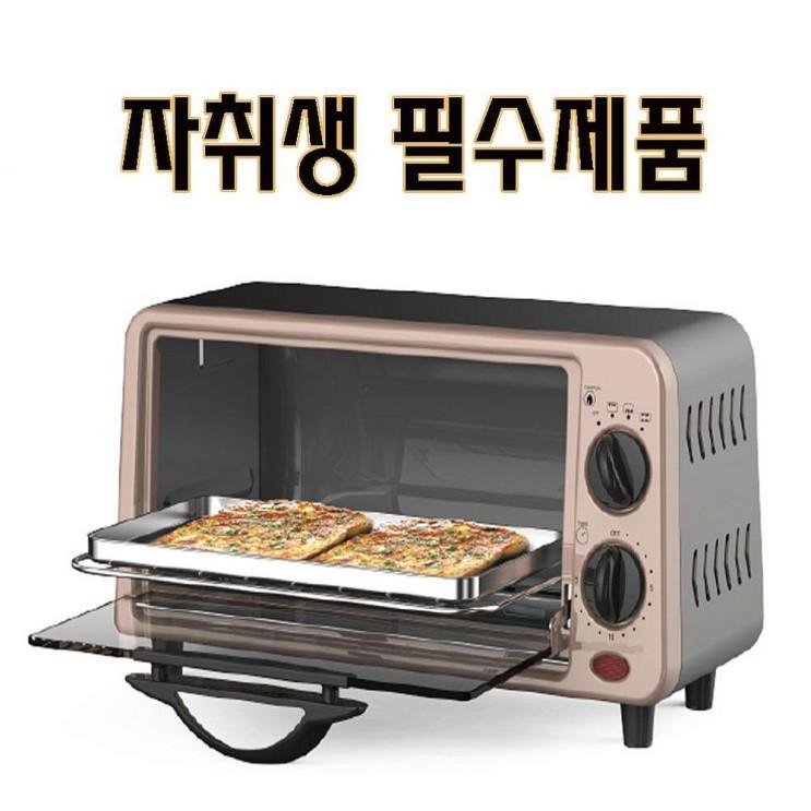 엠마트 키친아트 미니 오븐토스터기 토스터기 650 자취생필수 오븐토스터 해당상품