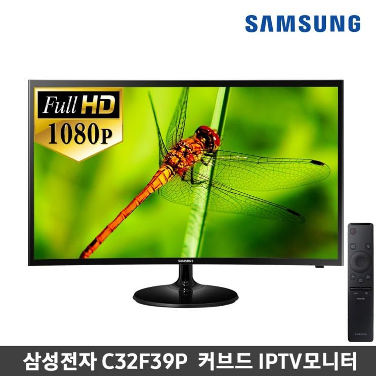 삼성전자 IPTV C32F39P 모니터 LC32F39PFUKXKR