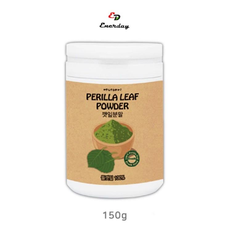 에너데이 깻잎 가루 분말 워터 차 쉐이크 식이섬유 철분 엽산 엽록소 자소엽차 차즈기 깨잎 혈관건강 체지방 칼로리 컷팅제 fmd 식단 공복쉐이크 식사대용 한끼, 1통 추천해요