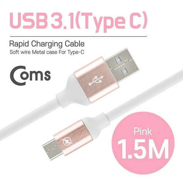 [쇼킹세일] 애플스토어  - 노멜스토어 Coms USB 3.1  (With 365운명을거스르는1년 소식)