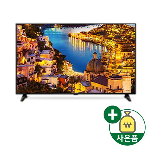 KT인터넷가입 삼성65인치UHDTV UN65RU7150F신청