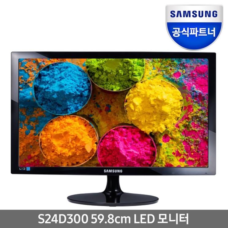 삼성전자 S24D300 24인치 Full HD 모니터 삼성 S24D300 Full HD 24인치모니터