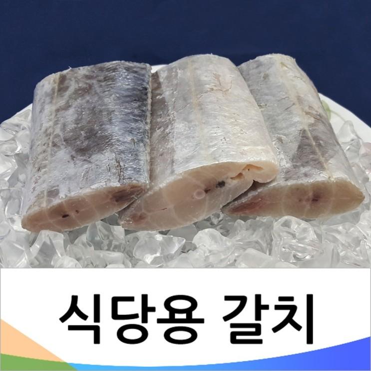 자반고래밥 식당용 손질갈치 갈치, 1박스, 2.세네갈 갈치 중(500~700g) 17마리내외 10kg 추천해요