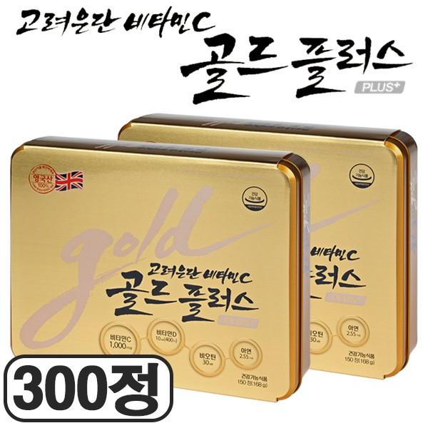 [초대박상품] 고려은단비타민c3000 - 고려은단 비타민C 골드 플러스  (With '집순이' 소식)