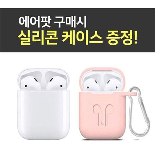 [세일정보] 애플 에어팟 2세대  - Apple 에어팟 2세대 유선  (With '공부가 소식)