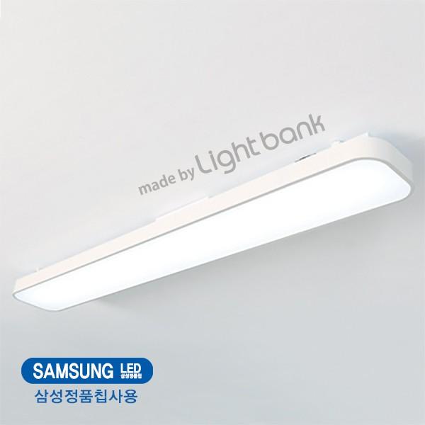 [내가 선택한 이유] 천장 조명  - 라이팅에버 삼성칩 밀레주방등 LED60W  (With [생활의 소식)