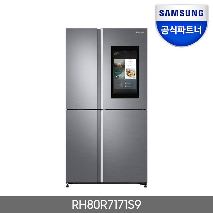 [내가 선택한 이유] 삼성 양문형 냉장고  - 삼성전자 패밀리허브 RH80R7171S9 양문형냉장고  (With '시베리아 소식)