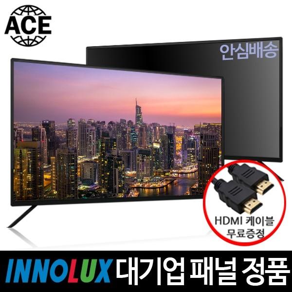[내가 선택한 이유] tv 42인치  - 에이스 40인치 FHD TV  (With 김민경, 소식)