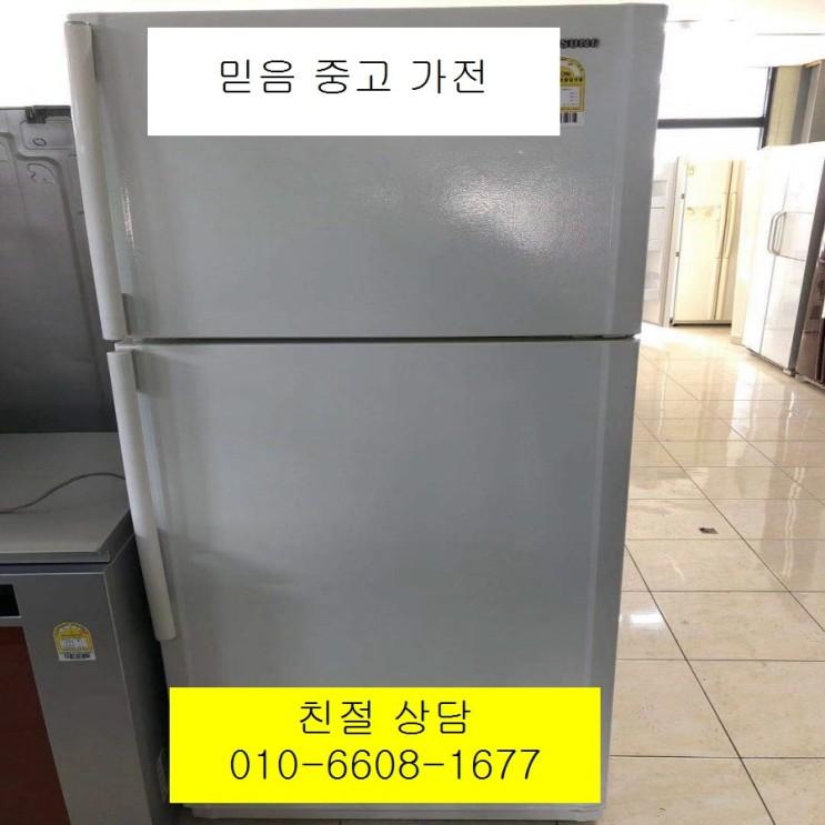 [내가 선택한 이유] 일반형 냉장고 500  - 중고냉장고 삼성냉장고 삼성일반형냉장고 500L,  (With '코로나19' 소식)