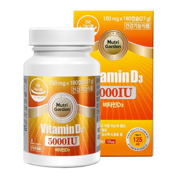 [내가 선택한 이유] 비타민d  - 뉴트리가든 비타민D3 5000IU, 180캡슐,  (With [금융생활꿀팁] 소식)
