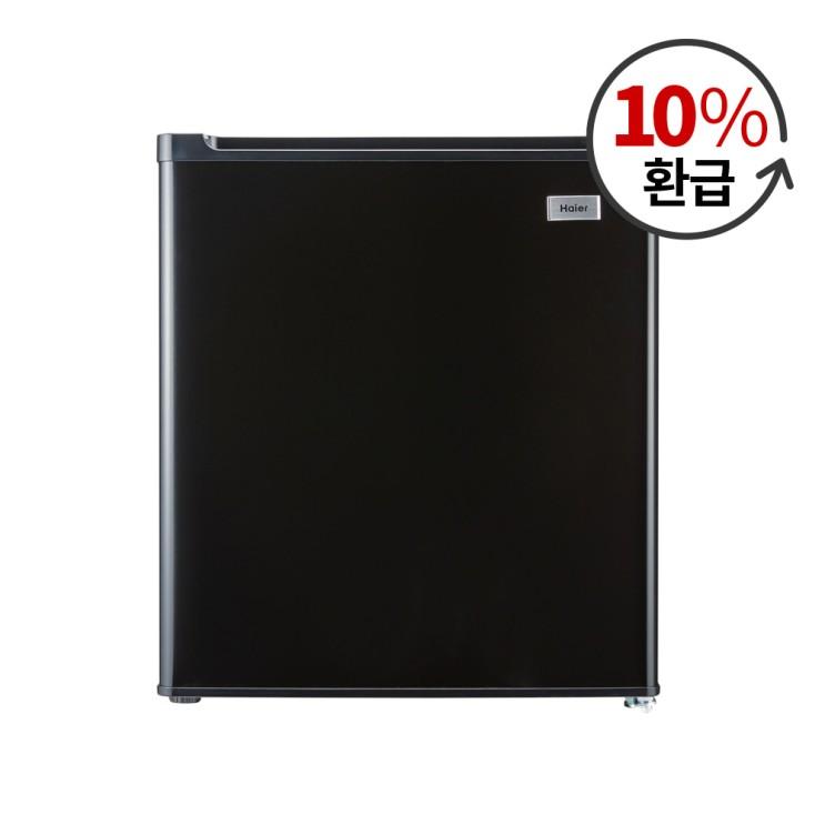 [내가 선택한 이유] 미니 냉장고  - 하이얼 1등급 소형미니냉장고 블랙  (With 텔레그램N번방 소식)