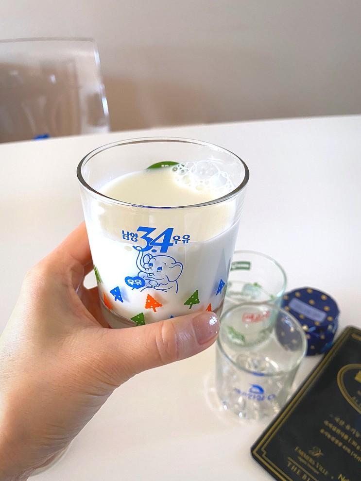 빈티지 컵 모으기 서울우유컵 남양우유컵 드디어 샀어요!