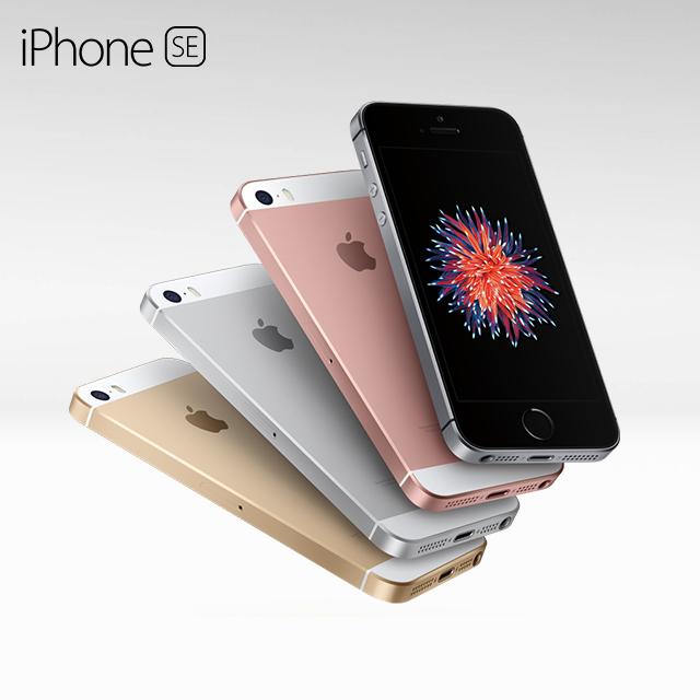 [내가 선택한 이유] 아이폰SE  - 애플 아이폰 SE -  (With [비디오머그] 소식)