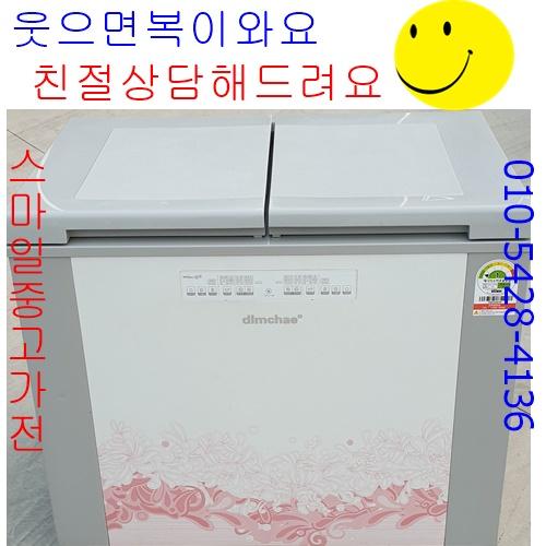 [내가 선택한 이유] 소형 김치냉장고  - 딤채김치냉장고, 소형냉장고  (With 황희두MB 소식)