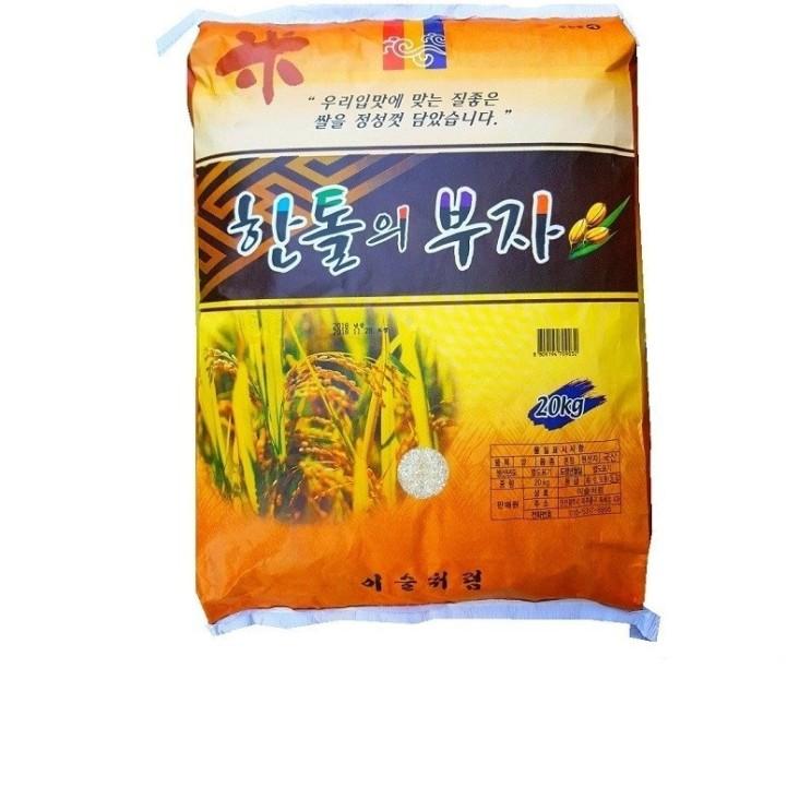 [내가 선택한 이유] 쌀 5 KG  - 이슬처럼 2018년 못난이쌀 저가쌀  (With 유튜브에 소식)