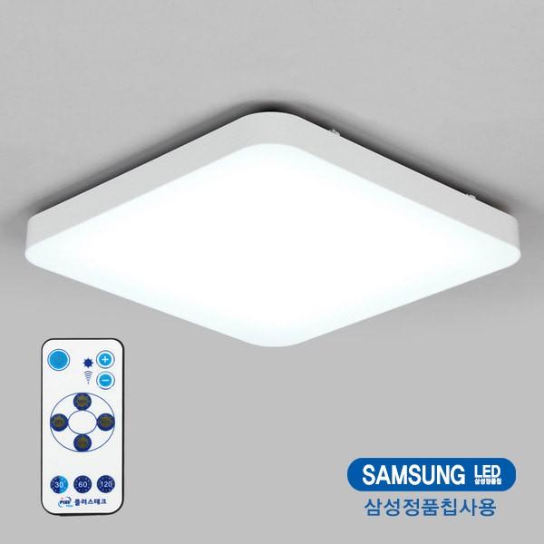 [내가 선택한 이유] 천장 조명  - 조명에반하다 삼성칩 시스템리모컨방등 LED60W  (With 환희음주운전 소식)