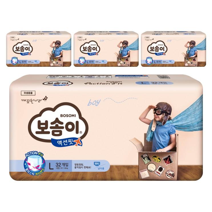 [내가 선택한 이유] 보솜이 기저귀  - 보솜이 액션핏 팬티형 기저귀  (With