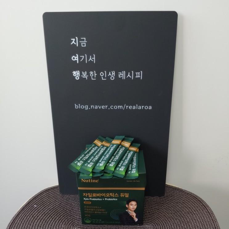 김수현이 광고한 자일로올리고당으로 맛있는 유산균 - 신바이오틱스 자일로바이오틱스 듀얼