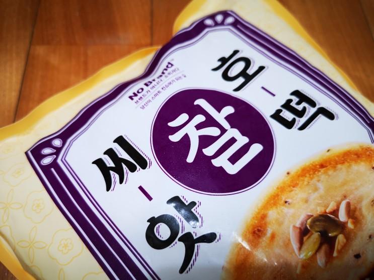 노브랜드 씨앗호떡 내돈내산 리얼후기! 에어프라이어로 집에서 간단하게~   알쓸리뷰X식품