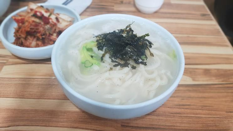송파 엄지손칼국수